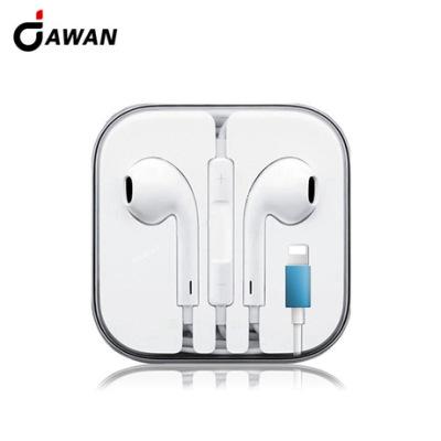 适用苹果8手机扁头iPhonexs线控耳机可通话i7i8代入耳式蓝牙耳机