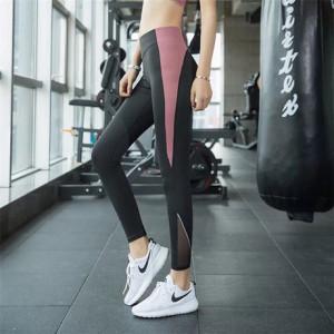 高档提臀瑜伽裤紧身裤健身裤女运动裤翘臀裤速干丝滑蜜桃裤jk01