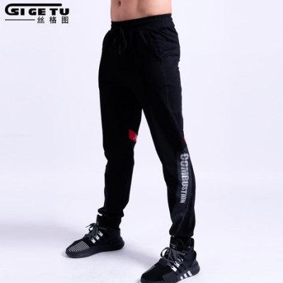 跨境专供新款运动裤男士弹力快干跑步长裤户外修身时尚休闲长裤子