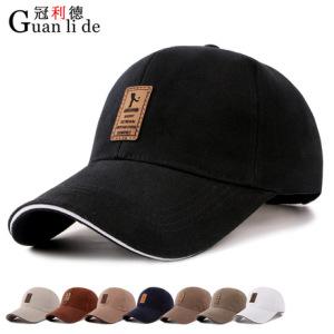 新款韩版男士 棒球帽 棉质鸭舌帽秋季帽子户外运动遮阳帽批发简约