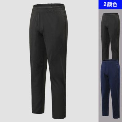 男士运动宽松长裤 训练跑步休闲裤脚拉链透气速干排汗健身裤1090
