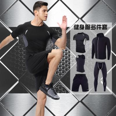 冬季运动套装男士黑色弹力紧身pro衣训练速干T恤健身跑步服多件套