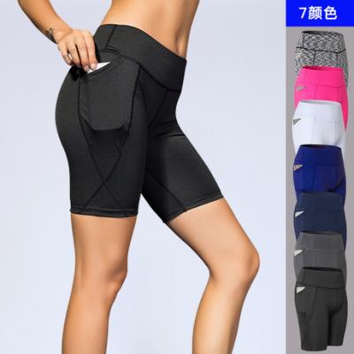 女子高弹瑜伽短裤口袋 中高腰健身运动跑步 速干排汗紧身短裤2034
