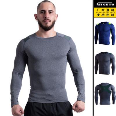 新款健身服男士弹力速干长袖紧身衣健身房训练跑步圆领运动服装秋