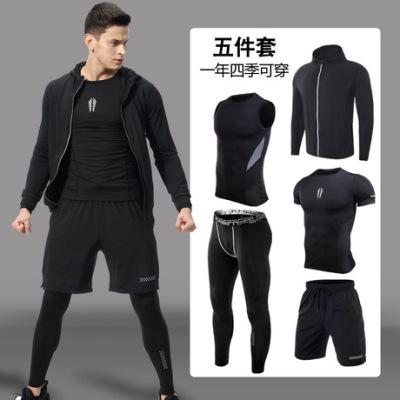 新款运动套装男士秋冬季 速干紧身健身服 户外训练跑步服四五件套