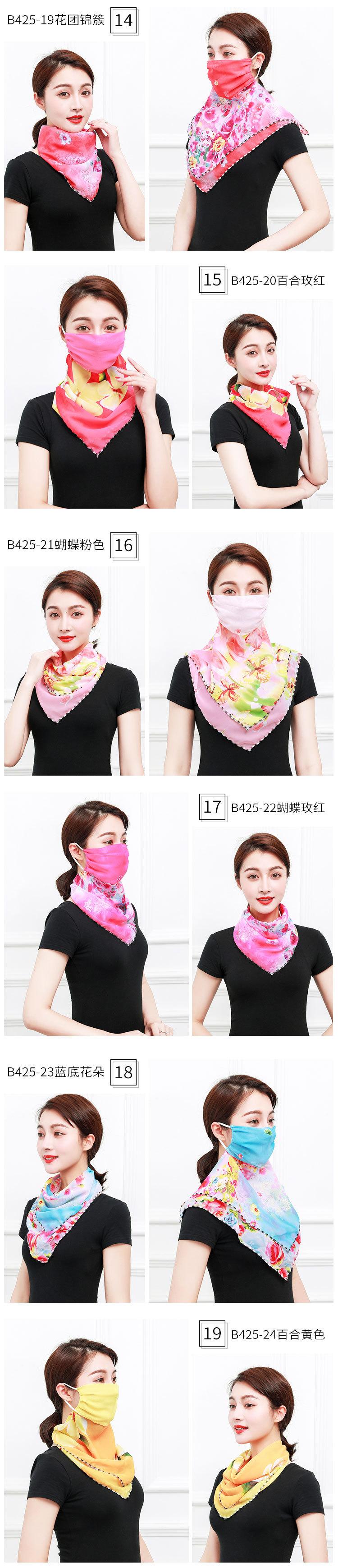 口罩丝巾_05