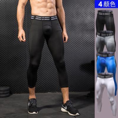 男士PRO运动裤七分 健身跑步训练 排汗透气速干弹力紧身7分裤6050