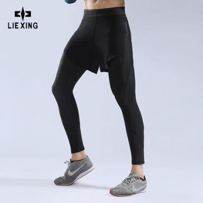 健身裤运动紧身裤男高弹力速干篮球跑步训练压缩长裤假两件套206