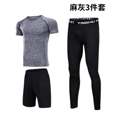 跨境专供 短袖男士运动套装速干弹力健身服夏季薄款跑步三件套