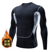 加厚长袖紧身衣加绒运动健身衣男秋冬健身服跑步透气速干上衣