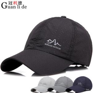 帽子男士时尚韩版冲孔百搭棒球帽户外防晒夏季遮阳速干透气鸭舌帽