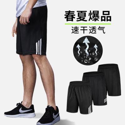 运动短裤男夏季宽松五分跑步休闲沙滩裤潮训练中裤健身速干篮球裤