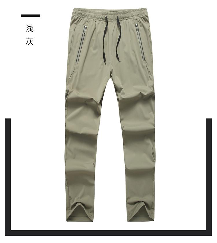 速干裤_14.jpg