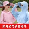 帽子女夏季防紫外线休闲骑车遮阳帽电动车户外防晒帽太阳帽遮脸