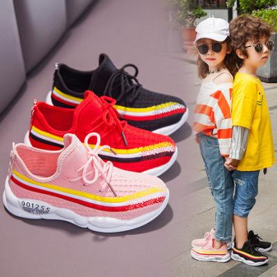 儿童飞织运动鞋秋季新款女童网面老爹椰子鞋休闲跑步网红男童童鞋