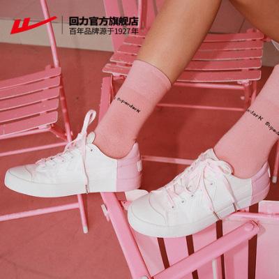 回力官方旗舰店万科联名X回力19新款帆布鞋低帮万般美好WXY-A522T