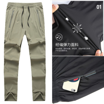 2019夏季薄款冰丝冰凉丝滑面料运动裤男士长裤速干弹力休闲裤