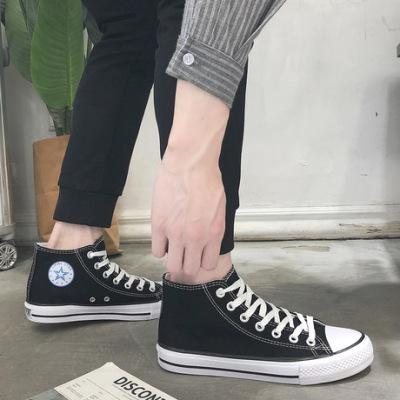 春季新款经典情侣帆布鞋男鞋基本款硫化鞋韩版透气学生布鞋6637