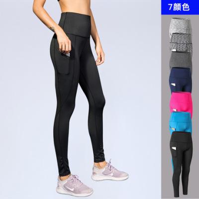 女子超高腰瑜伽裤 斜口袋健身跑步训练 弹力速干紧身运动长裤2060