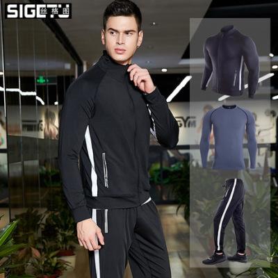 2018新款运动套装男黑色速干跑步pro衣爆汗训练健身服三件套长袖