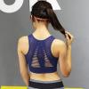 高强度防震网眼运动内衣女跑步定型聚拢美背文胸瑜伽健身背心Bra