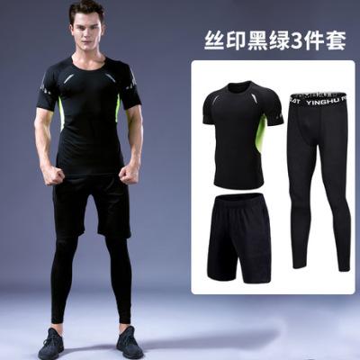 夏季运动跑步套装男士健身衣运动短裤透气速干黑绿拼接3件套批发