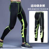 男士紧身速干衣裤 篮球跑步训练健身裤 透气无缝弹力休闲运动裤