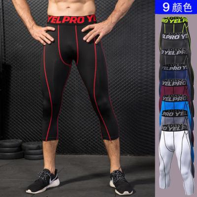男士PRO七分裤  健身跑步训练紧身裤速干排汗透气弹力7分裤1051