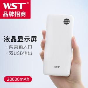 充电宝20000毫安移动电源数显快充 超薄大容量聚合物充电宝