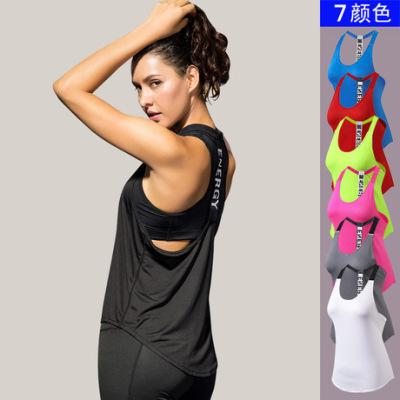 女士运动背心 健身瑜伽跑步 T字背部镂空吊带速干宽松背心2011