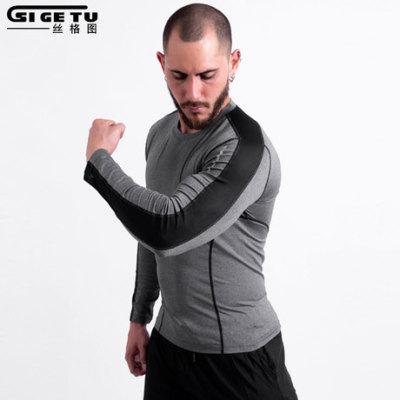新款长袖健身服男士高弹紧身速干衣户外跑步训练健身达人服装秋冬
