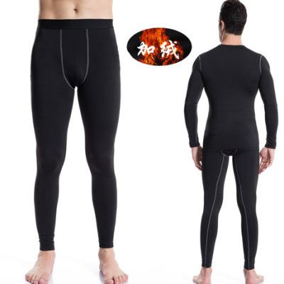 冬装 加绒 PRO 运动 紧身训练长裤 健身长裤 排汗速干长裤 1022