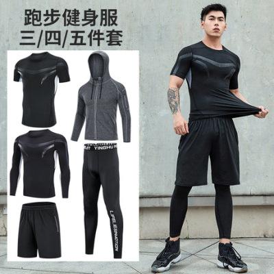 健身套装男 健身服跑步运动速干衣训练服装夏季短袖篮球裤运动衣