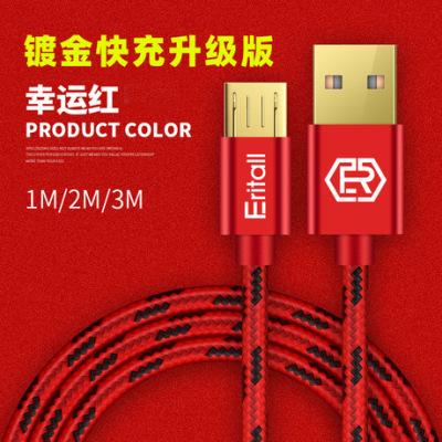 厂家批发适用于苹果安卓手机充电线 3A快充数据线1米2m3m