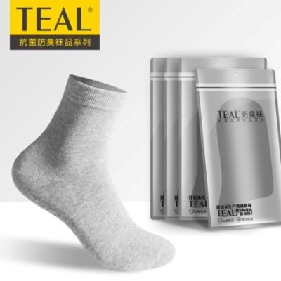 TEAL银离子抗菌防臭袜男士独立包装棉质纯色商务袜子厂家批发订制