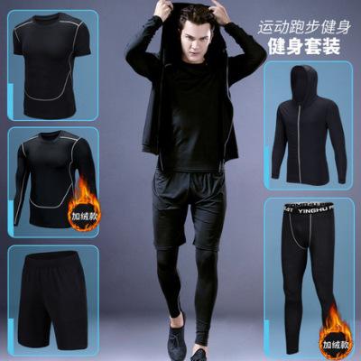 亚马逊健身服定做批发男士秋冬款加厚加绒运动健身服长袖套装