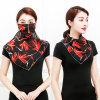 防晒三角丝巾护颈脖子口罩女夏季挂耳式围巾薄款骑车面纱遮脸面罩