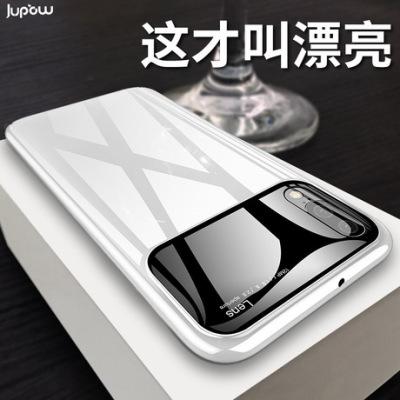 华为p30手机壳 创意pc钢化玻璃p20pro防摔硬壳p20lite手机保护套