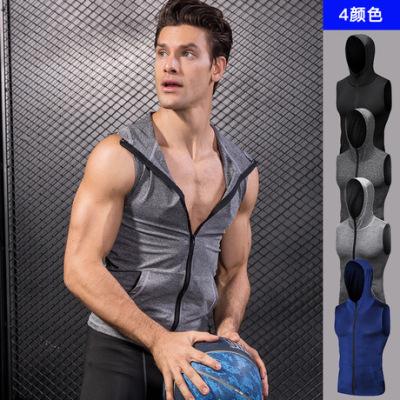 男士紧身无袖背心 运动跑步训练健身衣 拉链连帽速干衣外套9006
