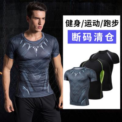 健身速干T恤男运动户外半袖断码清仓健身瑜伽服一件代发