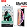 爱触宝新款手机壳 适用苹果X气囊防爆壳华为P30三星S10创意手机套