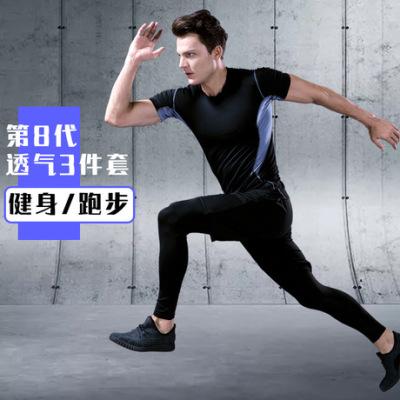 爆款男式健身训练修身透气背心跑步运动篮球速干无袖衫潮