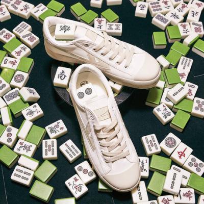 回力官方旗舰店 新款麻将帆布鞋男低帮百搭休闲鞋板鞋WXY-A368G