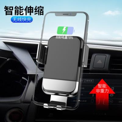 电动感应车载手机支架 新款快速充电支架 手机无线充支架自动伸缩