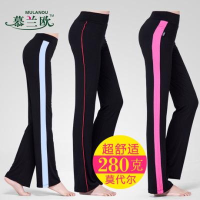 280g莫代尔显瘦高弹力健身瑜伽裤跑步户外吸汗排气速干舞蹈瑜伽服