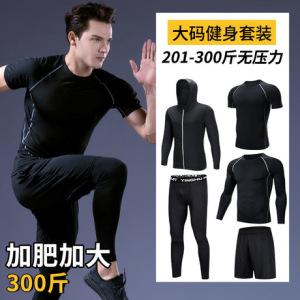 大码健身套装男胖子加大加肥运动速干紧身衣训练服健身房跑步衣服