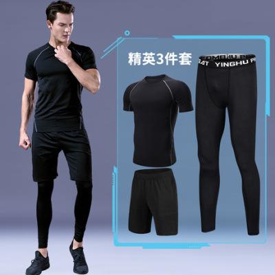 健身服男套装三件套速干短袖紧身衣跑步运动套装篮球训练服健身房
