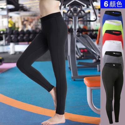 女子PRO 紧身训练长裤9分裤 运动健身瑜伽长裤 吸湿排汗长裤2020