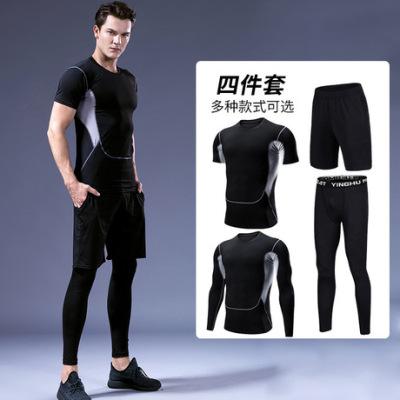 2018欧美跨境热销男士瑜伽健身套装吸湿排汗瑜伽服运动跑步四件套