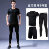 fitness wear男士健身运动速干套装跑步训练紧身衣透气压缩健身服